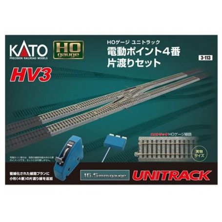KATO 3-113 (HO) Unitrack - HV3 Interchange track set